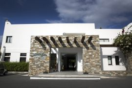 Aliathon Village Hotel